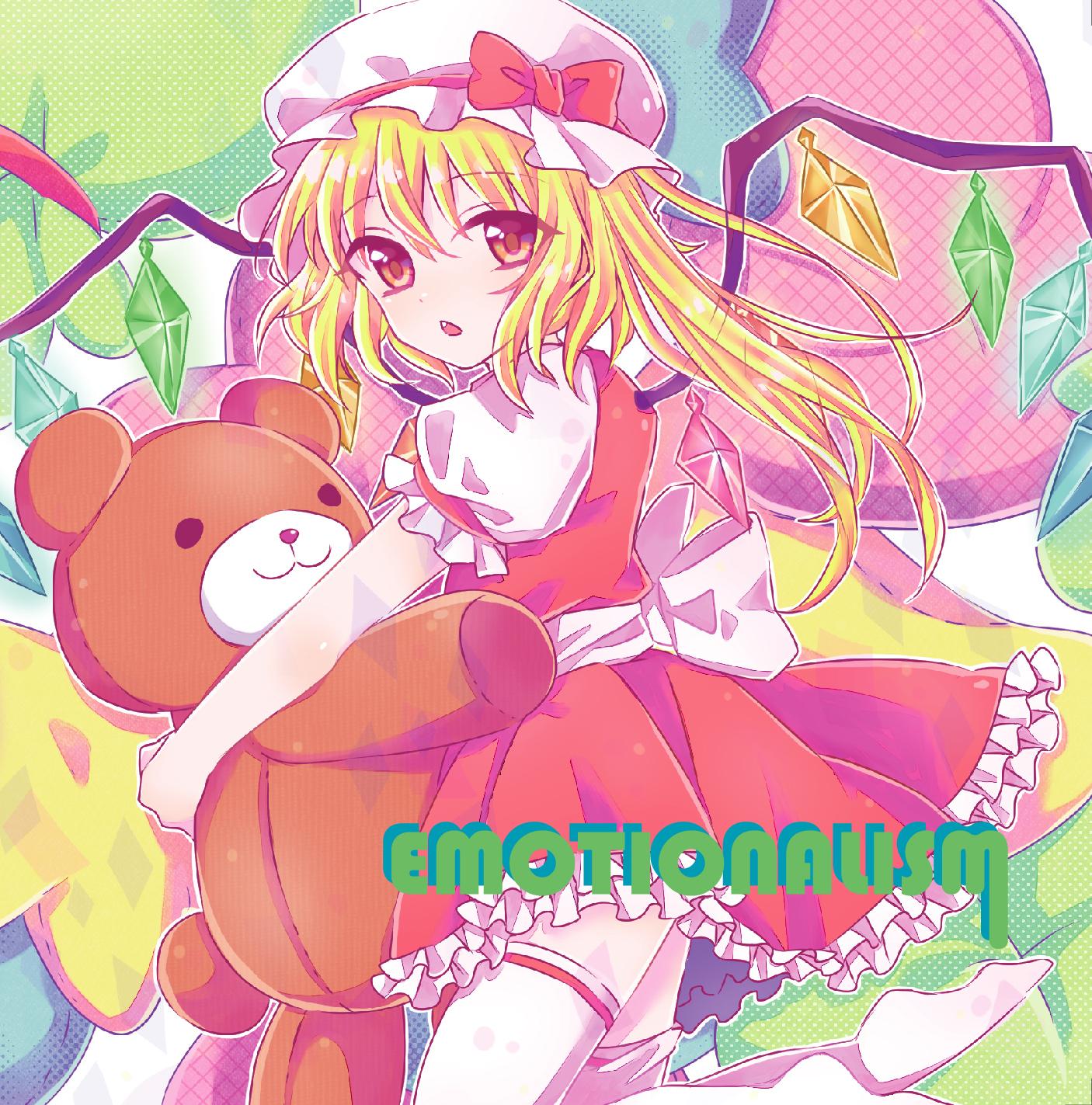 http://murderground.sakura.ne.jp/img/mgcd004_jacket.jpg